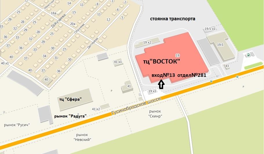 Новосибирск оптовый рынок восток