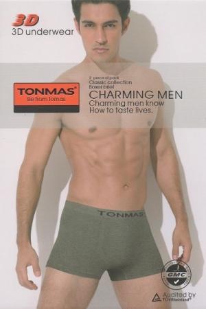 Мы поставили оптовую партию мужского нижнего белья  нашим партнерам в Омске по очень выгодным ценам.