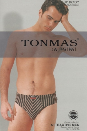 Спешите купить в нашем интернет-магазине мужские плавки оптом в Симферополе, чтобы сделать свой бизнес более успешным и прибыльным в партнерстве с нашей компанией