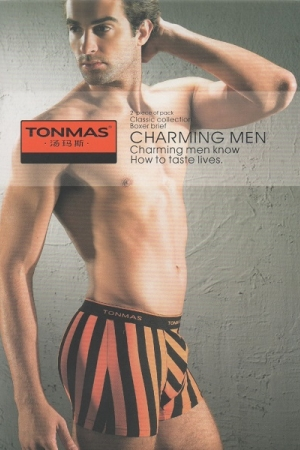 Чтобы сделать свой первый заказ и купить мужские боксеры оптом в Уфе, через наш интернет-магазин - нужно просто наполнить корзину понравившимися моделями и сформировать заказ